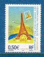 France - YT N° 3685 - Neuf Sans Charnière - 2004 - Francia