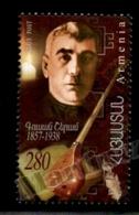Armenia - Arménie 2007 Yvert 550, Famous People. Singer &  Music Composer, Gusan Sheram, Portrait - MNH - Armenië