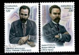 Armenia - Arménie 2011 Yvert 659-60, Famous People. Poets, Hovhannes Tumanyan & Valery Bryusov, Portrait - MNH - Arménie