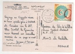"""Beau Timbre , Stamp  """" Congrès Arabe D'anesthésie ... """" De 1987  Sur Cp , Carte , Postcard - Égypte"""