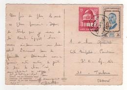 """Beau Timbre , Stamp  """" Nasser De 1971 + Complément... """"  Sur Cp , Carte , Postcard De Assouan - Lettres & Documents"""