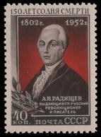 Russia / Sowjetunion 1952 - Mi-Nr. 1644 ** - MNH - Radischtschew - 1923-1991 UdSSR