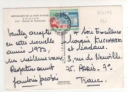 """Beau Timbre , Stamp Yvert N° 340 """" Informatique , Développement """" Sur Cp , Carte , Postcard  Du 08/01/1973 Pli Angle Inf - Costa D'Avorio (1960-...)"""
