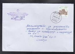 REPUBLIC OF MACEDONIA, 2012, COVER, MICHEL 634 - TOWNS-Valandovo ** - Geografia