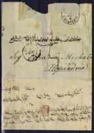 INDIA -> ALEAXANDRIA EGYPT  Complete Letter  Rare Destination - ...-1852 Prephilately