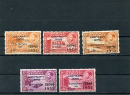 ETHIPIA 1949 Exposition Overprint 1951.MNH. - Ethiopie