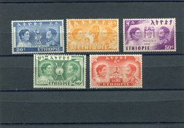 ETHIOPIA 1949 8 Years After Occupaion Italian Troops.MNH. - Ethiopie
