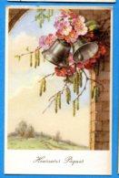 NY091, Cloche, Fleur, Bell , Circulée 1951 Sous Enveloppe - Pâques