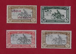 Egypte Egypt 1926 Motorcycle Postman MH - Égypte