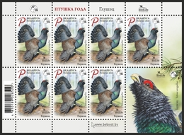 TH_ Belarus 2020 Bird Of The Year Western Capercaillie Wood Grouse Birds Fauna Shtl Klbg MNH - Vogels
