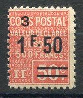 RC 15608 FRANCE COLIS N° 62 VALEUR DÉCLARÉE COTE 7€ NEUF * MH TB - Colis Postaux