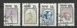 Russia 2001 Definitives Y.T. 6542/6545  (0) - 1992-.... Fédération