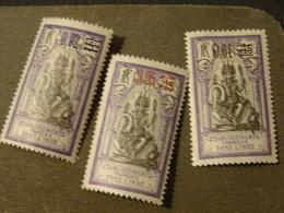 INDE 1922 Serie Neuve* - Indië (1892-1954)