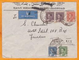 1937 - Enveloppe Commerciale Illustrée Par Avion De Baghdad, Iraq Vers Paris, France - Affranchissement 33 Fils - Irak