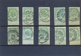 Nr. 56 (10x) Met Minder Corante Postkantoren - 1893-1900 Thin Beard