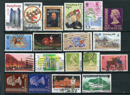 Hongkong. 19 Stamps All Used. Mixed Condition. - Hong Kong (...-1997)