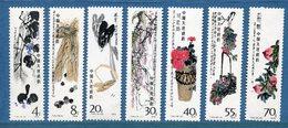 Chine - YT N° 2296 à 2303 - 2333 à 2340 - Série Partielle - Neuf Sans Charnière - 1980 - 1949 - ... People's Republic