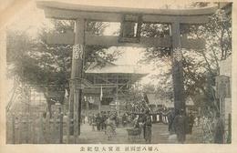 JAPON Superbe Carte ANIMEE 53 - Other