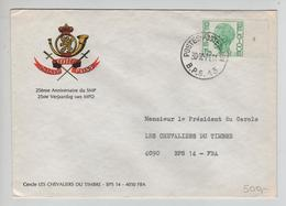REF424/ TP M2 Baudouin Elström + N° Planche 3 S/L. Postes-Postesrijen 30/10/74 > BPS 14 - Poststempel