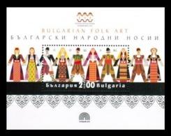 Bulgaria 2019 Mih. 5452 (Bl.489) Folk Costumes MNH ** - Ongebruikt
