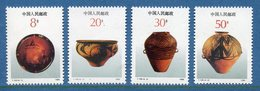 Chine - YT N° 2992 à 2995 - Neuf Sans Charnière - 1990 - 1949 - ... Repubblica Popolare