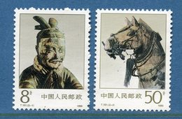 Chine - YT N° 2998 Et 2999 - Neuf Sans Charnière - 1990 - Unused Stamps