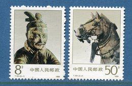 Chine - YT N° 2998 Et 2999 - Neuf Sans Charnière - 1990 - 1949 - ... Repubblica Popolare