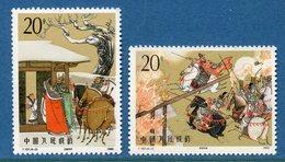 Chine - YT N° 3031 Et 3032 - Neuf Sans Charnière - 1990 - 1949 - ... Repubblica Popolare