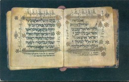 "6618 "" ANTICO MANOSCRITTO BIBLICO EBRAICO "" CART. POST ORIG. SPEDITA - Israele"