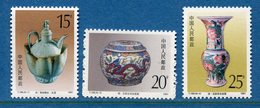 Chine - YT N° 3087 à 3089 - Neuf Sans Charnière - 1991 - 1949 - ... People's Republic