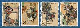 Chine - YT N° 3099 à 3102 - Neuf Sans Charnière - 1991 - 1949 - ... People's Republic