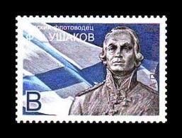 Moldova (Transnistria) 2020 #933 Naval Commander Fyodor Ushakov MNH ** - Moldova