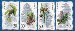 Chine - YT N° 3107 à 3110 - Neuf Sans Charnière - 1992 - 1949 - ... Repubblica Popolare