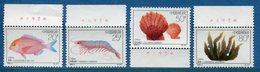 Chine - YT N° 3111 à 3114 - Neuf Sans Charnière - 1992 - 1949 - ... People's Republic