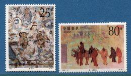 Chine - YT N° 3133 Et 3134 - Neuf Sans Charnière - 1992 - 1949 - ... People's Republic