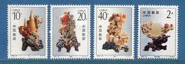 Chine - YT N° 3148 à 3151 - Neuf Sans Charnière - 1992 - 1949 - ... People's Republic