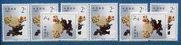 Chine - YT N° 3151 - Neuf Sans Charnière - 1992 - 1949 - ... People's Republic