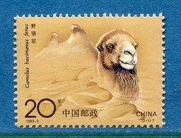 Chine - YT N° 3156 - Neuf Sans Charnière - 1993 - 1949 - ... People's Republic