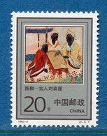 Chine - YT N° 3159 - Neuf Sans Charnière - 1993 - 1949 - ... People's Republic