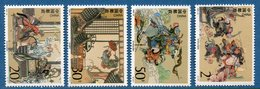 Chine - YT N° 3171 à 3174 - Neuf Sans Charnière - 1993 - 1949 - ... People's Republic
