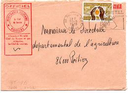 France N° 2007 Y. Et T. Vienne Poitiers RP Flamme Illustrée Du 30/06/1978 Sur Lettre - 1961-....