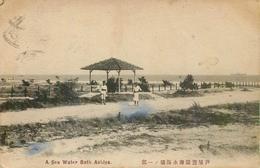 JAPON A SEA WATER BATH ASHIYA - Japan