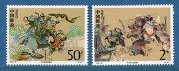 Chine - YT N° 3173 Et 3174 - Neuf Sans Charnière - 1993 - 1949 - ... People's Republic