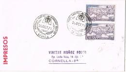 35913. Carta Impresos SEVILLA 1971. Asamblea Nacional Graduados Sociales - 1931-Hoy: 2ª República - ... Juan Carlos I