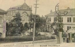 JAPON CATHEDRALE CATHOLIQUE DE TOKIO - Japan