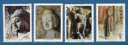 Chine - YT N° 3180 à 3183 - Neuf Sans Charnière - 1993 - 1949 - ... People's Republic