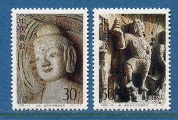 Chine - YT N° 3181 Et 3182 - Neuf Sans Charnière - 1993 - Unused Stamps