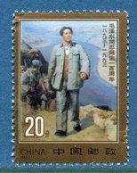 Chine - YT N° 3199 - Neuf Sans Charnière - 1993 - 1949 - ... People's Republic