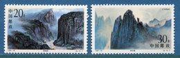 Chine - YT N° 3249 Et 3251 - Neuf Sans Charnière - 1994 - 1949 - ... People's Republic