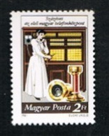 UNGHERIA (HUNGARY)  - SG 3381 -  1981 FIRST TELEPHONE EXCHANGE  -  (MINT)** - Nuovi